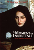 A Moment Of Innocence DVD Case