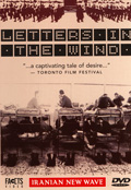 Letters In The Wind DVD Case