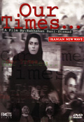 Our Times DVD Case