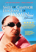 Smell Of Camphor, Fragrance Of Jasmine DVD Case