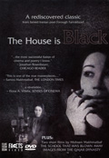 The House Is Black DVD Case