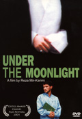 Under The Moonlight DVD Case