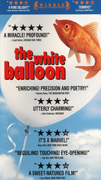The White Balloon VHS Case