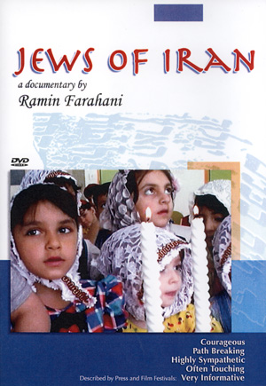 Jews of Iran DVD Case