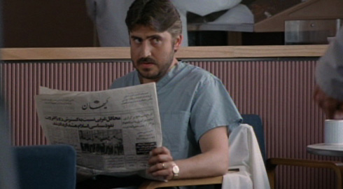 Moody (Half-Spanish, Half-Italian Alfred Molina) is never truly accepted by his fellow doctors who constantly make derogatory remarks about Iranians.