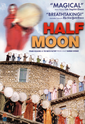 Half Moon DVD Case
