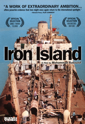 Iron Island DVD Case
