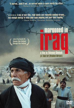 Marooned in Iraq DVD Case