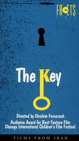 The Key VHS Case