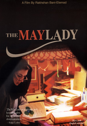 The May Lady DVD Case