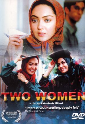 Two Women DVD Case
