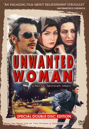 Unwanted Woman DVD Case